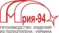 """ПРОИЗВОДСТВО ИЗДЕЛИЙ ИЗ ПОЛИЭТИЛЕНА """"МРИЯ-94"""""""